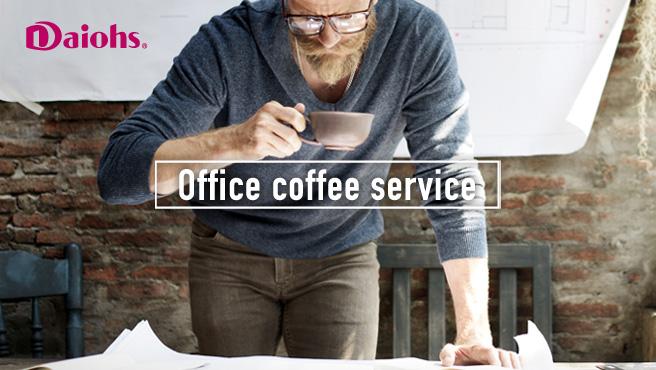 オフィスコーヒー事業