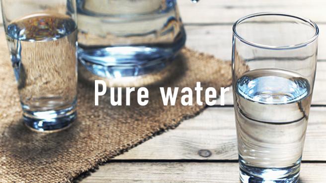 飲料水事業
