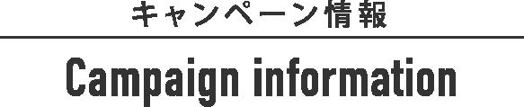 おうちの相談窓口 太田店 無料相談会開催のお知らせ